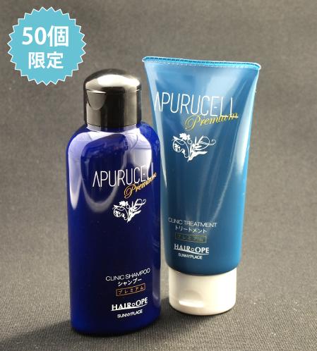 shampoo2_r2_c2